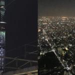 東京に行ってた話