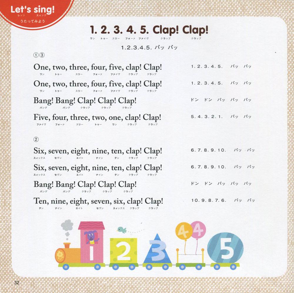 1,2,3,4,5 Clap! Clap!